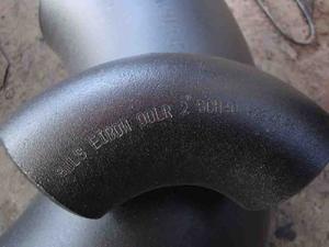 产品名称  :碳钢弯头